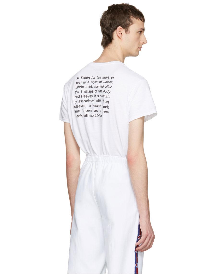 VETEMENTS White Hanes Edition Entry Level T Shirt