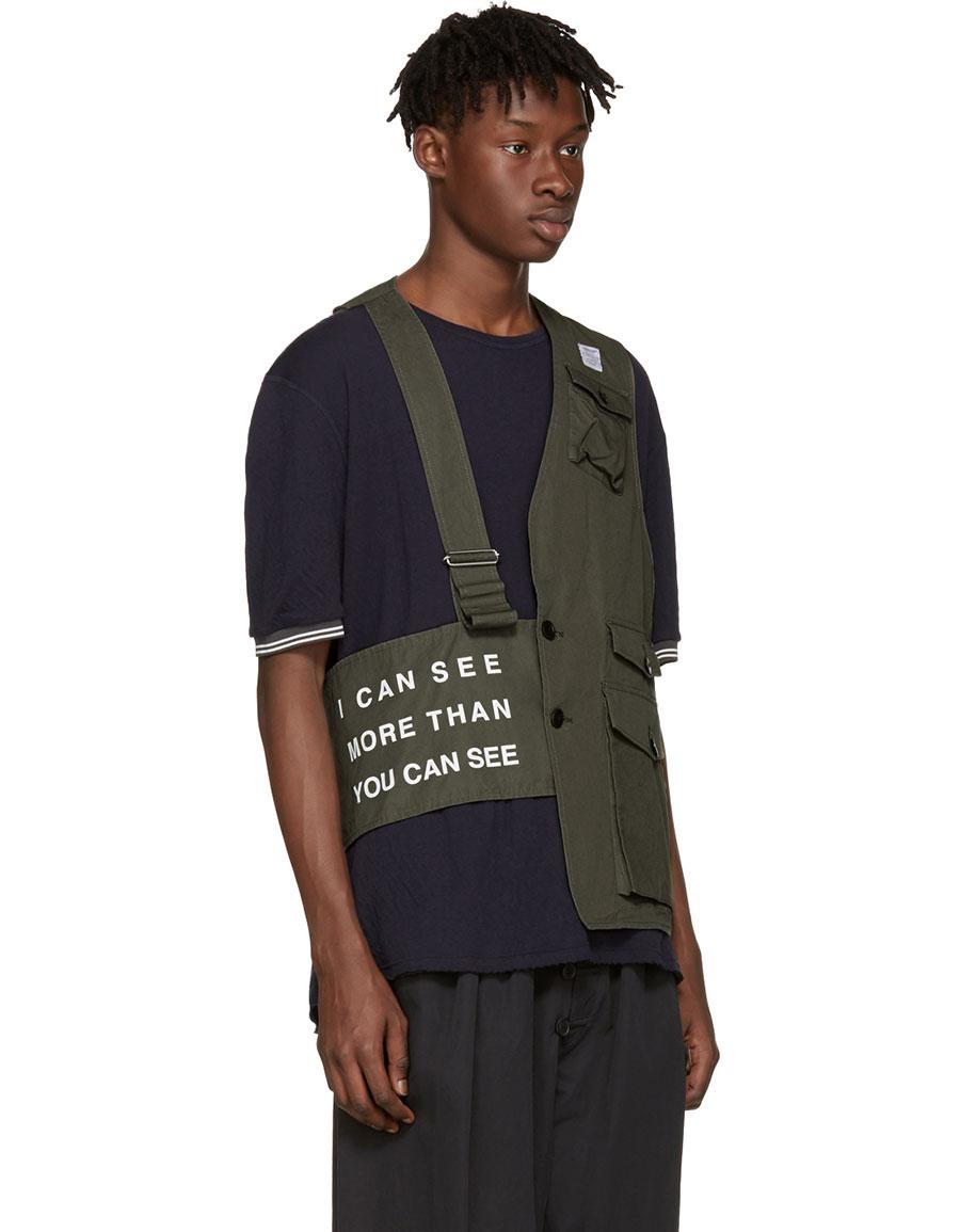 UNDERCOVER Khaki Half Military Vest