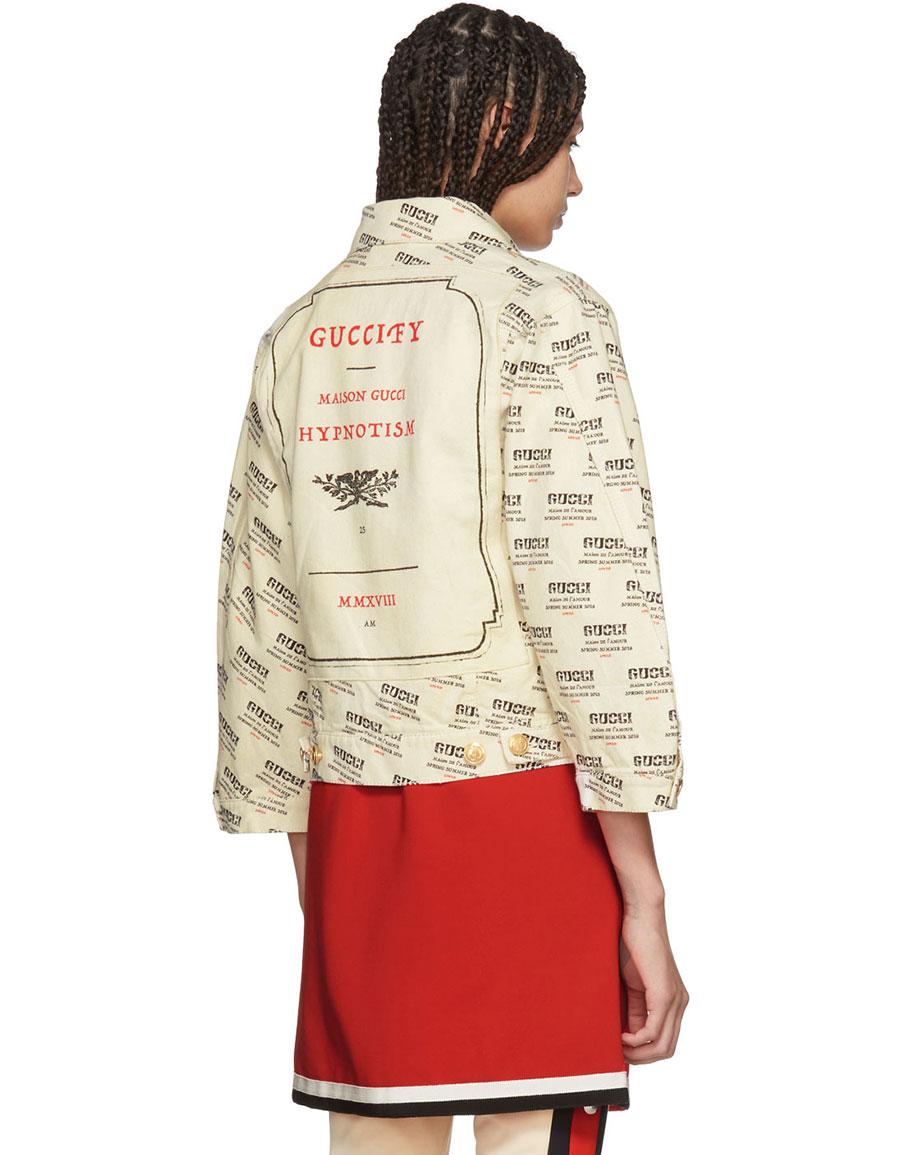 GUCCI Off White Denim All Over Logo Stamp Jacket